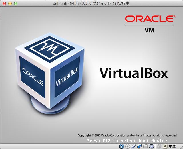 ext3/ext4のファイルシステムをMac OS Xで開く方法(virtualboxとdebian6)