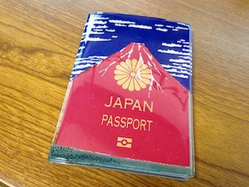 日本人を自慢しよう。「Akafuji あかふじ パスポートカバー」