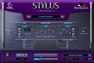 StylusRMX: MacOSでのライブラリパスの場所
